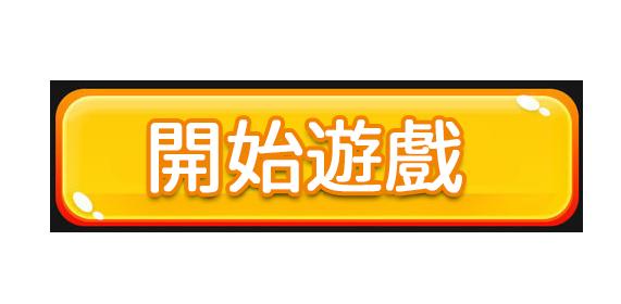 地下運彩網站