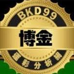 泰金代理-泰金888管理註冊